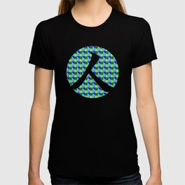 Eight Triangles Invert T-shirt