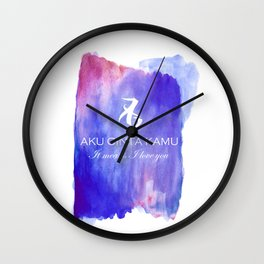 Aku Cinta Kamu Wall Clock