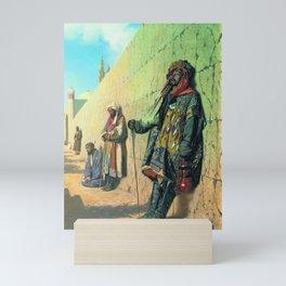 Vasily Vereshchagin - Beggars in Samarkand Mini Art Print