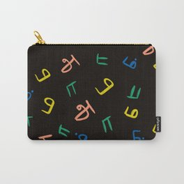 Mother tongue - Tamil Carry-All Pouch