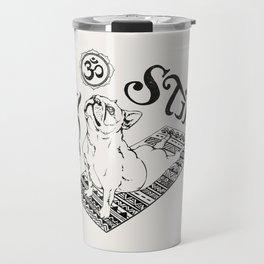 Be Still French Bulldog Travel Mug