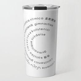 World Calisthenics Travel Mug