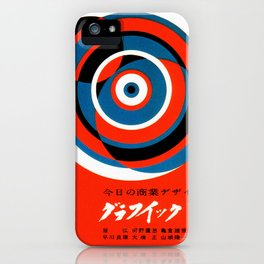 Japanese Exhibition Poster Kamekura  - Vintage Art Print iPhone Case