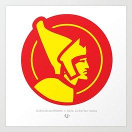 BABYLON WARRIORS  //  Dchl Co-Ed Floor Hockey Art Print
