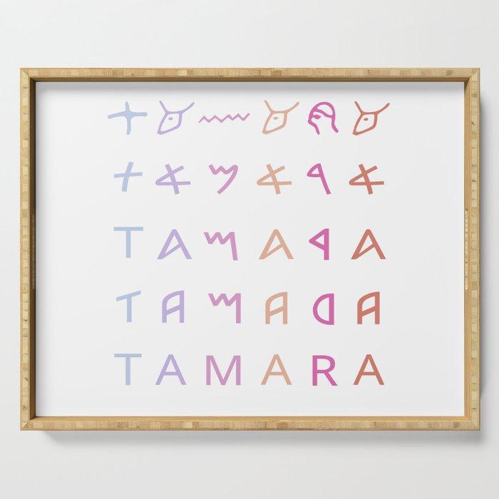 Evolution of name Tamara Serving Tray
