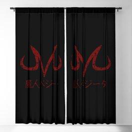 Vegeta / Majin Symbol Blackout Curtain