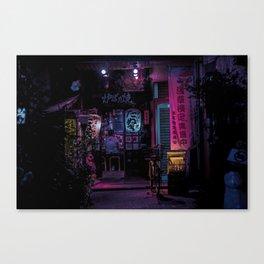 Tokyo Nights / Midnight Diner / Liam Wong Canvas Print