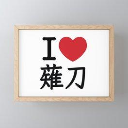 I heart Naginata Framed Mini Art Print