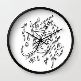 Ana Uhibbuki (I Love You - female) Wall Clock