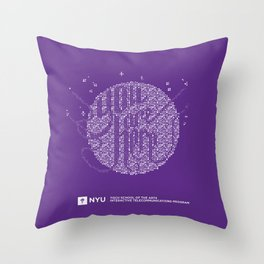 YOU ARE HERE [Funfetti Violet] Throw Pillow