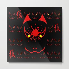 "Japanese Fox Mask ""Dark"" Metal Print"
