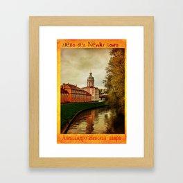 Alexander Nevsky Lavra Framed Art Print