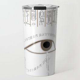 Eye Travel Mug