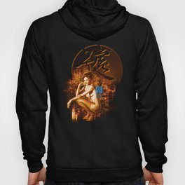 7 Things   Gluttony: Creature Comforts Since 1859  -illustration/ Art Print (6/7) Hoody