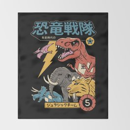 Dino Sentai Throw Blanket