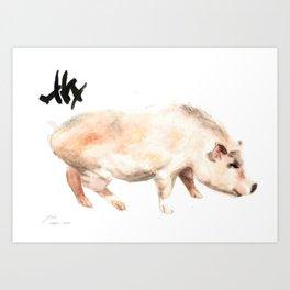 Chinese Zodiac (Pig)  Art Print