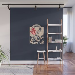 Japanese Sea Dragon Wall Mural