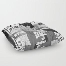 Native News: Warrior 21 Floor Pillow