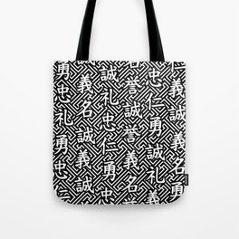 Bushido Seven Virtues Tote Bag