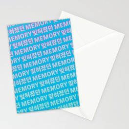 The Forgotten Memory - Typography Stationery Cards