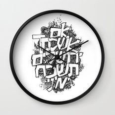 Psalm 137:5 If I Forget Wall Clock