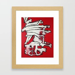 White Lines Framed Art Print