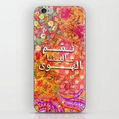 fayrouz nassam iPhone & iPod Skin