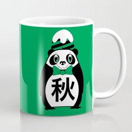 Aki - Season bear Autumn Coffee Mug