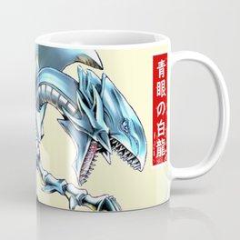 blue eyes white dragon Coffee Mug