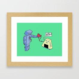 本当に?(really?) Framed Art Print