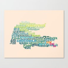 Crocodile in Different Languages Canvas Print
