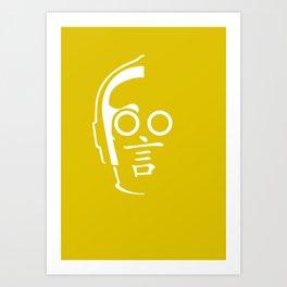 C3PO - Japanese kanji for 'Talk' Art Print