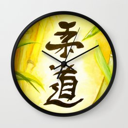 japanese JuDo - the gentle way Wall Clock