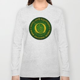 Joshua 24:15 - (Gold on Green) Monogram O Long Sleeve T-shirt
