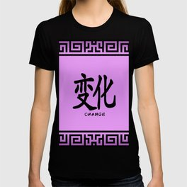 "Symbol ""Change"" in Mauve Chinese Calligraphy T-shirt"