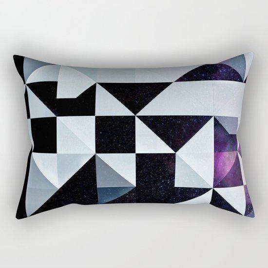 Qyxt Rectangular Pillow