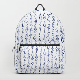 Ancient Japanese Calligraphy // Dark Blue Backpack