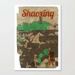 Shaoxing, China 中国,绍兴 Canvas Print