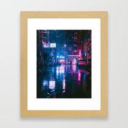 JingMei, Taipei Framed Art Print