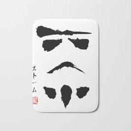 Star Wars Droid Minimalistic Painting Bath Mat