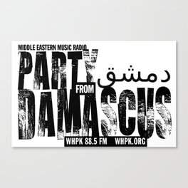 Official tee shirt of the Party from Damascus - white. Canvas Print
