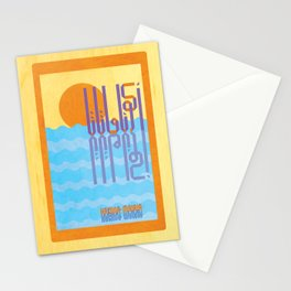 Hakuna Matata - Seize the Day  Stationery Cards
