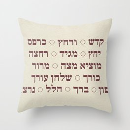 Pesach - Passover Seder Hebrew Stages  Throw Pillow