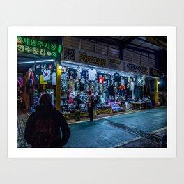 Busan neon lights Art Print