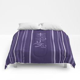 Hon Sha Ze Sho nen Symbol Comforters