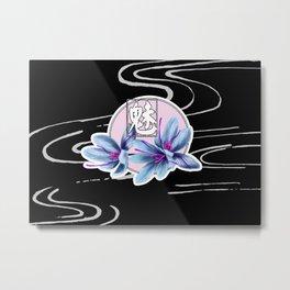 Flower Blossom Metal Print