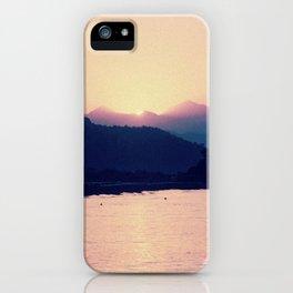 Romantic Pastel Pink Sunset #1 #art #society6 iPhone Case
