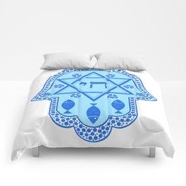 Hamsa for blessings - david shield - blue Comforters