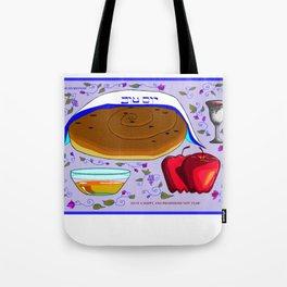Rosh Ha'Shanah, Happy and Prosperous New Year Tote Bag