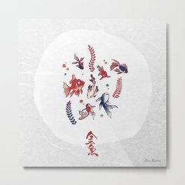 Goldfish / Kingyo (金魚) Metal Print